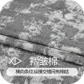 Fabric / fabric / handmade DIY fabric cotton [normal purchase, 1 piece = 1m] Loose shear piece Others printing and dyeing clothing Europe and America Xuan satin 91% (inclusive) - 100% (exclusive) CCY2005238