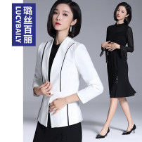 Professional dress suit S M L XL XXL Black dress + white coat black dress white coat Autumn of 2019 Long sleeves Coat other styles A-line skirt 25-35 years old Lucy Bailey Polyester 100% Pure e-commerce (online only) 96% and above