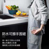 apron Dark Blue Stripe Black Stripe Pink Stripe gray stripe Sleeveless apron waterproof Japanese  other public no like a breath of fresh air