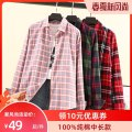 shirt Orange pink plaid classic red dark green plaid M L XL XXL XXXL Autumn of 2019 cotton 96% and above Long sleeves commute Regular square neck Single row multi button routine lattice 25-29 years old Self cultivation Benebos / benebo Poetry Korean version B309008 Button Cotton 100%