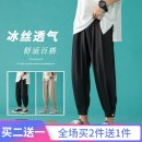 Casual pants SUNQUAN Youth fashion Black Khaki M L XL XXL 3XL 4XL 5XL thin Ninth pants Other leisure easy Micro bomb summer teenagers tide 2021 middle-waisted Little feet Polyester 100% Haren pants No iron treatment Solid color other polyester fiber Spring 2021 Pure e-commerce (online only)