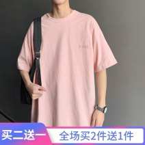 T-shirt Youth fashion thin M L XL 3XL XXL 4XL 5XL SUNQUAN Short sleeve Crew neck easy Other leisure summer Cotton 100% teenagers routine tide Sweat cloth Summer 2020 Solid color printing cotton other washing Fashion brand Pure e-commerce (online only) More than 95%