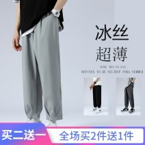 Casual pants SUNQUAN Youth fashion Black green dark grey M L XL XXL 3XL 4XL 5XL thin Ninth pants Other leisure easy Micro bomb summer teenagers tide 2021 middle-waisted Straight cylinder Polyester 100% Haren pants No iron treatment Solid color other polyester fiber Spring 2021 More than 95%