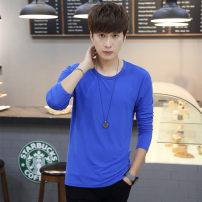 T-shirt Fashion City thin S,M,L,XL,2XL,3XL,4XL,5XL Niu Chenshi Long sleeves Crew neck Self cultivation daily autumn New polyester fiber 96% polyurethane elastic fiber (spandex) 4% teenagers routine Youthful vigor Sweat cloth 2016 Solid color No iron treatment Non brand