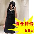Dress Summer of 2018 XS,S,M,L Mid length dress singleton  Sleeveless Sweet Crew neck High waist zipper A-line skirt Type A 51% (inclusive) - 70% (inclusive) Chiffon college