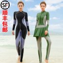 one piece  Haiyun star XL M L 4XL 2XL 3XL Light green black Casual surf swimsuit With chest pad without steel support Nylon spandex Spring 2021 female Long sleeves Casual swimsuit