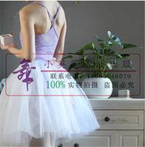 Ballet Costume Other / other white S,M,L,XS,XL,XXS,XXL,XXXS,XXXL