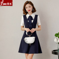 Dress Summer of 2019 Shirt + dress S M L XL 2XL 3XL Middle-skirt Two piece set Short sleeve commute V-neck High waist Solid color Socket Pleated skirt shirt sleeve camisole 25-29 years old Type X J-ME Ol style zipper Q3117+C209 More than 95% brocade polyester fiber Pure e-commerce (online only)