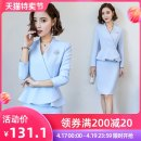 Professional dress suit Suit (long sleeve) half skirt suit (long sleeve) + Half skirt + Brooch suit (short sleeve) suit (short sleeve) + Half skirt + Brooch Summer 2021 Long sleeves A083+S083 Coat other styles Suit skirt 25-35 years old J-ME Pure e-commerce (online only) polyester fiber