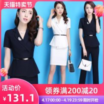 Professional dress suit S [brooch and belt] m [brooch and belt] l [brooch and belt] XL [brooch and belt] XXL [brooch and belt] XXXL [brooch and belt] Summer 2021 Short sleeve A1803+S1803 Coat other styles Suit skirt 25-35 years old J-ME Polyester 100% Pure e-commerce (online only) 96% and above