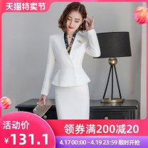 Professional dress suit S M L XL XXL XXXL Spring 2021 Long sleeves A970+S970 Coat other styles Suit skirt 25-35 years old J-ME Polyester 97.9% polyurethane elastic fiber (spandex) 2.1% Pure e-commerce (online only) 96% and above polyester fiber
