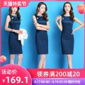 Professional dress suit S M L XL XXL XXXL Dress suit 3 / 4 sleeve suit 3 / 4 sleeve + dress long sleeve suit long sleeve suit + dress Summer 2021 Long sleeves Q8060 Coat other styles Suit skirt 25-35 years old J-ME Polyester 96% polyurethane elastic fiber (spandex) 4% Pure e-commerce (online only)