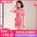 Professional dress suit S M L XL XXL XXXL Suit half skirt suit + Half skirt Summer 2021 Short sleeve Coat other styles Suit skirt 25-35 years old J-ME Viscose (viscose) 71.5% polyamide (nylon) 21.6% polyester 6.9% Pure e-commerce (online only) 71% (inclusive) - 80% (inclusive) Viscose