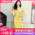 Professional dress suit S M L XL XXL XXXL Shirt skirt pants shirt + skirt shirt + pants Summer 2020 Short sleeve C318+S318 Other styles of shirts A-line skirt 25-35 years old J-ME Polyester 95.2% polyurethane elastic fiber (spandex) 4.8% Pure e-commerce (online only)