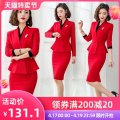 Professional dress suit S M L XL XXL XXXL Spring 2021 Long sleeves A395+C968+S395 Shirt coat other styles Suit skirt 25-35 years old J-ME Polyester 98% polyurethane elastic fiber (spandex) 2% Pure e-commerce (online only) 96% and above polyester fiber
