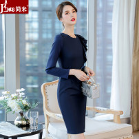 Dress Autumn of 2019 Navy Blue S M L XL 2XL 3XL Middle-skirt singleton  Long sleeves commute Crew neck middle-waisted Solid color zipper One pace skirt routine Others 25-29 years old Type X J-ME Ol style Pocket zipper Q702 81% (inclusive) - 90% (inclusive) polyester fiber