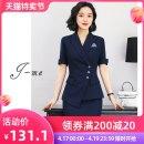 Professional dress suit S M L XL XXL XXXL Summer 2020 Short sleeve Coat other styles Suit skirt 25-35 years old J-ME Polyester fiber 93.9% polyurethane elastic fiber (spandex) 6.1% Pure e-commerce (online only)