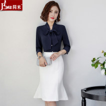 Professional dress suit S M L XL XXL XXXL Shirt Navy half skirt 2-piece set: shirt (Navy + Half skirt) Spring 2021 three quarter sleeve C3101+S3101 Other styles of shirts Suit skirt 25-35 years old J-ME Polyester 100% Pure e-commerce (online only) 96% and above polyester fiber