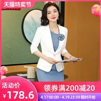Professional dress suit S M L XL XXL XXXL Suit dress suit + dress Spring 2021 elbow sleeve A785+Q785 Coat other styles other 25-35 years old J-ME Polyester fiber 82.4% viscose fiber (viscose fiber) 13.6% polyurethane elastic fiber (spandex) 4% Pure e-commerce (online only) 96% and above Vinylon