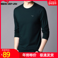 T-shirt Business gentleman routine 165,170,175,180,185,190 Seven brand men's wear Long sleeves Crew neck easy business affairs summer middle age routine Business Casual Woven cloth 2020 Solid color Embroidered logo cotton Chinese culture No iron treatment Fashion brand