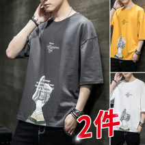 T-shirt Youth fashion thin M L XL 2XL 3XL Early Tang Dynasty Short sleeve Crew neck easy Other leisure summer MYY-3108-3.11-HY Cotton 100% youth routine tide other Summer 2021 Cartoon animation printing cotton Creative interest No iron treatment Fashion brand Pure e-commerce (online only)