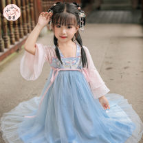Hanfu nation Three, four, five, six, seven, eight, nine, ten, eleven, twelve Chiffon Chinese style female Blue, pink Tagkita / she and others 100,110,120,130,140,150