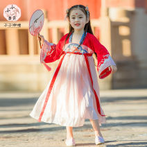 Tang costume Pink dress, red dress, pink dress 90,100,110,120,130,140 Acetate fiber (acetate fiber) 100% female spring and autumn There are models in the real shooting routine Other / other other other Solid color 2, 3, 4, 5, 6, 7, 8, 9, 10 years old Chinese Mainland Zhejiang Province