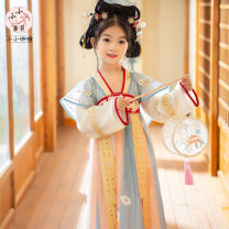 Hanfu nation 7, 8, 3, 6, 11, 5, 4, 10, 9, 12 other Chinese style female Blue, red 21CK026LS Tagkita / she and others 100,110,120,130,140,150