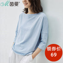 T-shirt Elegant blue elegant Blue-1 Pearl White S XL M L Spring 2021 three quarter sleeve One word collar easy Regular routine commute cotton 96% and above literature Solid color Inman / Inman Cotton 100% Same model in shopping mall (sold online and offline)