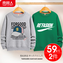 Sweater / sweater NGGGN male 110cm 120cm 130cm 140cm 150cm 160cm 165cm spring and autumn nothing motion Socket routine There are models in the real shooting Cotton blended fabric Cartoon animation Cotton 83% polyester 17% N2001113020 Class B Cotton liner Spring 2020