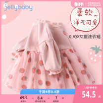 Dress Pink Purple - jq03407 Pink - jqg11901 Pink Plush - jq03858 Pink - jq03963 female jellybaby 73cm 80cm 90cm 100cm 110cm 120cm 130cm Other 100% spring and autumn princess Long sleeves other other A-line skirt JQ03-JL867V other Spring 2021