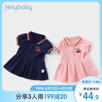 Dress female jellybaby 73cm 80cm 90cm 100cm 110cm 120cm 130cm 140cm Cotton 95% polyurethane elastic fiber (spandex) 5% spring and autumn leisure time other cotton A-line skirt other Spring 2021 12 months, 18 months, 2 years old, 3 years old, 4 years old, 5 years old, 6 years old