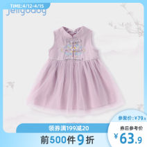 Tang costume 80 90 100 110 120 130 140 Other 100% female summer There are models in the real shooting Thin money jellybaby other other Solid color 12 months, 18 months, 2 years old, 3 years old, 4 years old, 5 years old, 6 years old Summer 2021