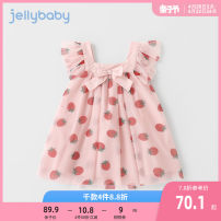 Dress Pink female jellybaby 80cm 90cm 100cm 110cm 120cm 130cm Other 100% summer princess Skirt / vest other other A-line skirt JQG12-JL520V-2 other Summer 2021 12 months, 18 months, 2 years old, 3 years old, 4 years old, 5 years old, 6 years old