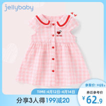 Dress female jellybaby 80cm 90cm 100cm 110cm 120cm 130cm Other 100% summer lady lattice other A-line skirt other Summer 2021 12 months, 18 months, 2 years old, 3 years old, 4 years old, 5 years old, 6 years old