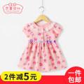 Dress jellybaby female 66cm73cm80cm90cm100cm110cm120cm130cm Cotton 100% summer Versatile Short sleeve Broken flowers Pure cotton (100% cotton content) A-line skirt JQ72061 other Summer of 2018