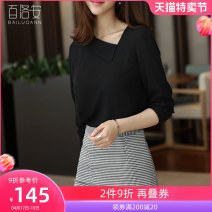 shirt black S M L XL Summer of 2018 other 96% and above Long sleeves commute Regular other Socket routine Solid color 25-29 years old Straight cylinder Barone Simplicity BLA80380 Other 100% Pure e-commerce (online only)