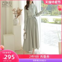Dress Spring 2021 Light green S M L XL Mid length dress singleton  Long sleeves commute Polo collar High waist Solid color Single breasted A-line skirt routine 25-29 years old Type A Barone Korean version BLA87198 More than 95% other Other 100% Pure e-commerce (online only)