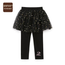 trousers BINPAW female 110cm 120cm 130cm 140cm 150cm 160cm 2913029 grey (without velvet) 2913029 Navy (without velvet) pink (without velvet) 2913029 black (without velvet) spring and autumn trousers Korean version There are models in the real shooting Leggings Leather belt middle-waisted cotton