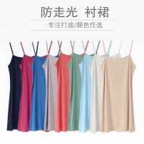Dress Summer of 2019 Black, white, apricot, gray, light blue, blue, watermelon red, green, navy blue, rose purple S,M,L Mid length dress singleton  Sleeveless commute One word collar Socket camisole 18-24 years old Simplicity