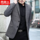 man 's suit grey NGGGN Business gentleman routine It's recommended to take one size larger for size 170 / m, one size larger for size 175 / L, one size larger for size 180 / XL, one size larger for size 185 / XXL, one size larger for size 190 / XXL, 195 standard Double breasted Other leisure No slits