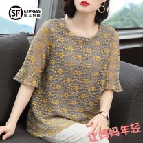 Middle aged and old women's wear Summer 2021 Yellow bottom ash M L XL 2XL 3XL 4XL fashion T-shirt easy singleton  Decor 40-49 years old Socket moderate Crew neck Medium length routine Gls0606-B To Lishang cotton Polyamide (nylon) 45% Cotton 30% polyester 25% 30% and below 3 / 5 sleeve