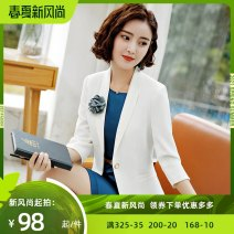 Professional dress suit S,M,L,XL,XXL,XXXL,4XL Spring of 2018 Long sleeves YY689 Jacket, other styles Suit skirt 25-35 years old 96% and above polyester fiber