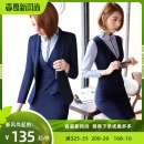 Professional dress suit S,M,L,XL,XXL,XXXL,4XL Spring 2017 Long sleeves Shirts, coats, other styles Suit skirt 25-35 years old Ice cloud