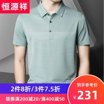 T-shirt Fashion City thin 170/88A 175/92A 180/96A 185/100A 190/104A hyz  Short sleeve Lapel standard daily summer middle age routine Business Casual Summer 2021 Solid color Button decoration Creative interest No iron treatment Pure e-commerce (online only)