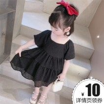 Dress Black, white, pink female Other / other 90cm,100cm,110cm,120cm,130cm Other 100% summer Korean version Short sleeve cotton Pleats 7 years old, 8 years old, 12 months old, 3 years old, 6 years old, 18 months old, 9 months old, 6 months old, 2 years old, 5 years old, 4 years old Chinese Mainland