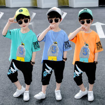suit Princess Tangyi Green T + black letter pants, orange T + black letter pants, blue T + black letter pants male summer leisure time Thin money There are models in the real shooting other cotton KBN-ZB619728010839 Class B 8 years old Chinese Mainland