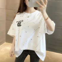 T-shirt White yellow gray black S M L XL Summer 2021 Short sleeve Crew neck easy Regular routine commute other 96% and above 18-24 years old Korean version originality letter You've got to go A07004 printing Other 100% Pure e-commerce (online only)