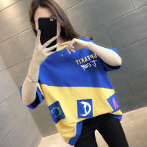 T-shirt routine letter originality printing Other 100% Pure e-commerce (online sales only) other 96% and above easy Short sleeve Crew neck H01508 Regular payment commute Summer 2021 18-24 years old You've got to go Korean version Orange red blue black S M L XL