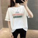 T-shirt Pink white orange green S M L XL Spring 2021 Short sleeve Crew neck easy Regular routine commute other 96% and above 18-24 years old Korean version originality letter You've got to go H01266 printing Other 100% Pure e-commerce (online only)
